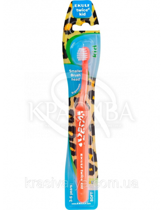 Зубная щетка для детей ( 3 - 6 лет ) мягкая Ekulf Twice Kid, 3 шт