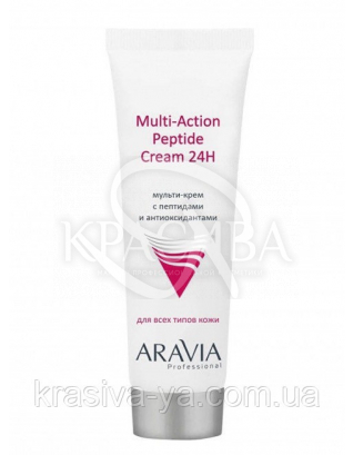 Aravia Мульти-крем с пептидами и антиоксидантным комплексом для лица Multi-Action Peptide Cream, 50 мл