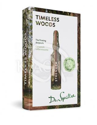"Strength - Timeless Woods - Ампульний концентрат ""Вікові ліси"" міцність, 1*2 мл : Концентрат для обличчя"