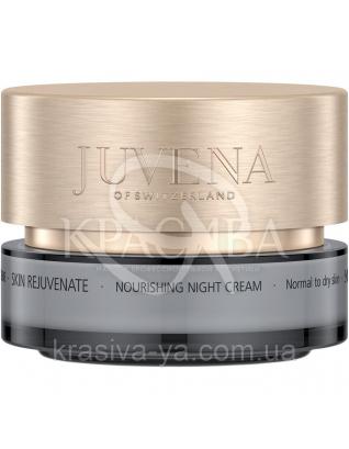 Nourishing Night Cream Normal to Dry Tester - Живильний нічний крем для нормальної та сухої шкіри, 50 мл