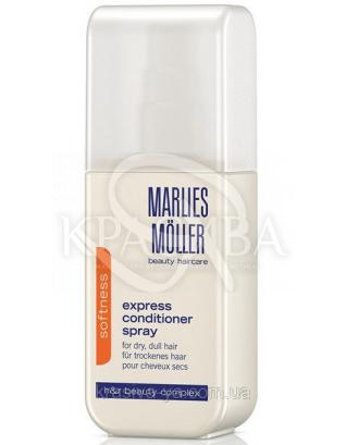 Express Conditioner Spray (tester) Інтенсивний кондиціонер-спрей для сухого і неслухняного волосся, 125 мл : Marlies Moller