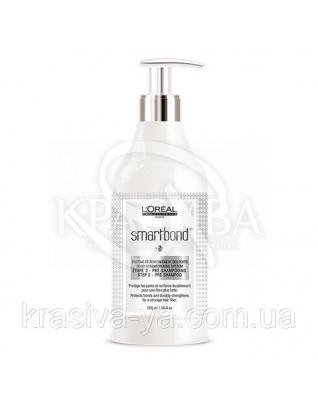Smartbond - 2 - Пре-шампунь для волос, 500 мл