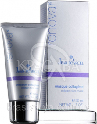 Collagen Face Mask - Коллагенновая маска для обличчя, 50 мл :