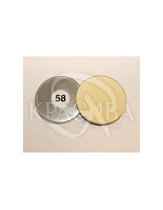 Тіні компактні набірні, №58 Пастельно-лимонний матовий : Cinecitta