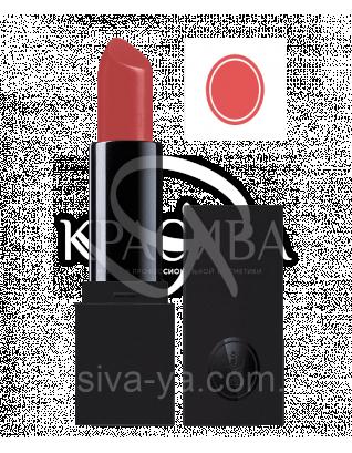 М'яка губна помада 230 Рожевий Тюїльрі, 3.5 м