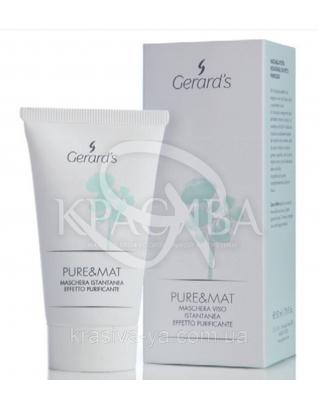 Pure & Mat Mask Миттєво очищаюча маска для жирної, проблемної шкіри схильної до акне, 50 мл