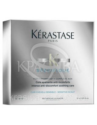 Специфик, интенсивное средство для ухода за чувствительной кожей головы, 12*6 мл