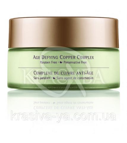 Age Defying Copper Complex - Антивіковий крем для обличчя мідний комплекс, 100 мл - 1