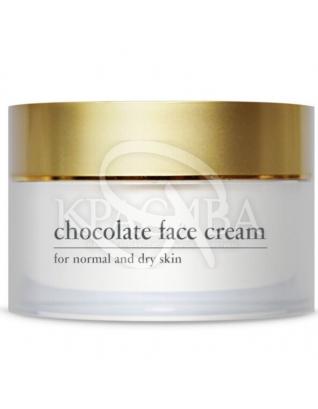 Енергетичний шоколадний крем для обличчя з екстрактом какао :