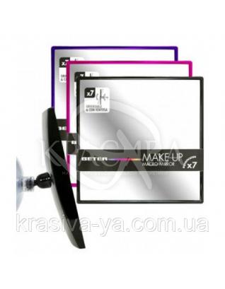 Beter Make Up Зеркало подвесное поворотное, х7 увеличения, 14.5*14.5 см : Аксессуары