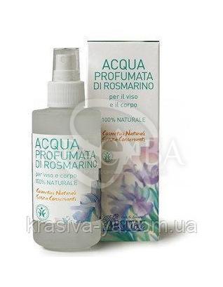AR Ароматическая тонизирующая вода для лица и тела Розмарин Rosemary Water, 125 мл