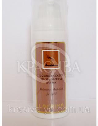"Балансуюча маска - флюїд для повік ""Arcobaleno"" pH 5.2, 50 мл : Lacrima"