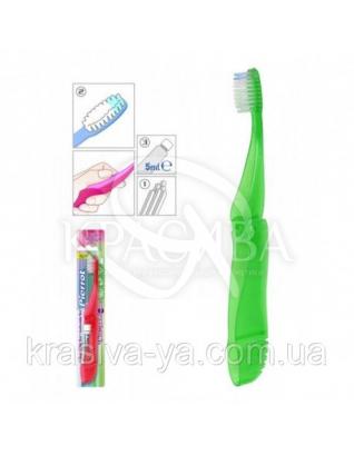 """Пірот зубна Щітка """"Дорожня"""" компакт : Fushima"""