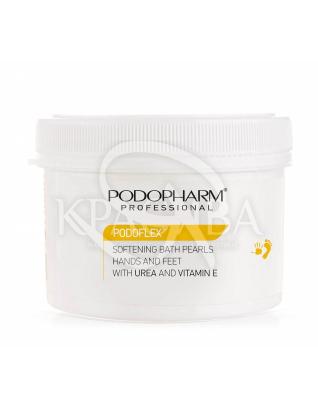 Смягчающие шарики для ванны с 97% мочевины : Соль для ног