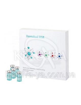 Dermaheal HSR Мезококтейль для ревіталізації шкіри. Збільшує тургор шкіри, скорочення зморшок, 5 мл : Caregen Co. LTD