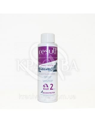 2-Purple EKO B.Tox Reconstrutor Интенсивный термо реконструктор ( Шаг 2), 100 мл : Ботокс для волос