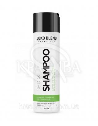 Безсульфатний шампунь для жирного волосся Detox Joko Blend, 250 мл : Joko Blend