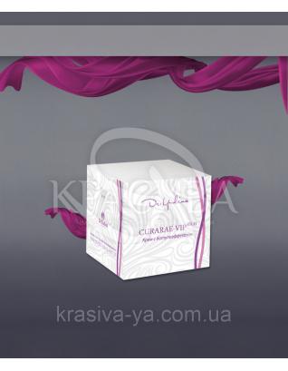 """Dr.Yudina Крем с ботулоэффектом питательная защита """"Curarae VIP - rich"""", 50 мл"""