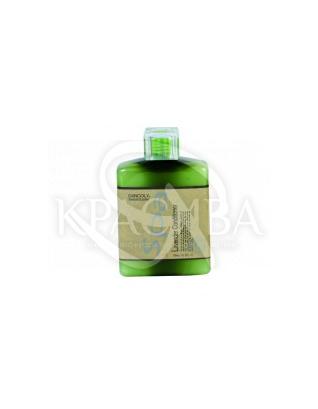 Кондиціонер з екстрактом лаванди, 300мл : Dancoly Cosmetics