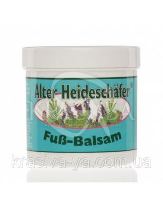 Alter Heideschafer Бальзам для ніг освіжаючий, 250 мл : Засоби для догляду за ногами