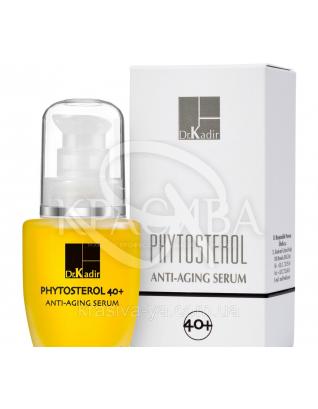 """Регенеруюча сироватка для обличчя """"анти-вік"""" Phytosterol 40+, 30 мл :"""