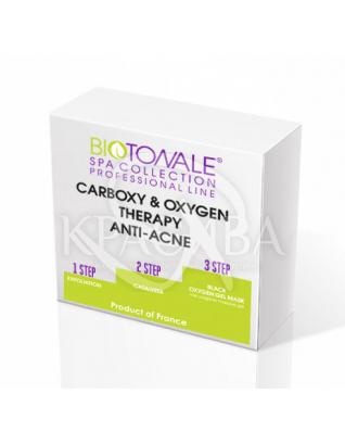 Анти-акне карбокси и оксиджи терапия Anti-Acne Carboxy & Oxygen Therapy, 3 * 30 мл : Препараты для карбокситерапии