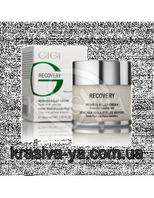 Крем от покраснения и раздражения - Redness Relief Cream, 50мл