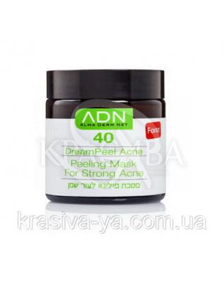 Пілінг для обличчя 40 Форте (pH 1.5) : ADN Fani Ben Ami