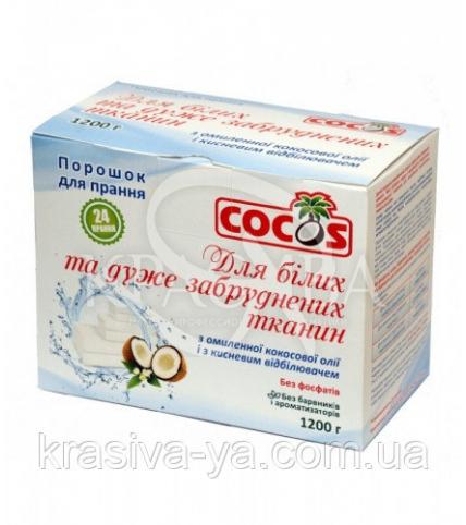 Порошок для белых и сильнозагрязненных тканей из омыленного кокосового масла, 1200 г - 1