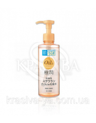 Зволожуючий лосьйон для обличчя з маслом сквалан - Hada Labo Gokujyun Oil in Lotion, 220 мл