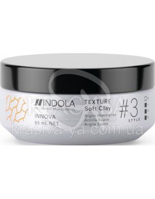 Глина для волосся легкої фіксації Innov Texture Soft Clay, 85 мл : Глина для волосся