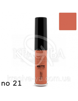 Matte Liquid Lipcolor - Xtra Long Lasting Матова рідка помада 21, 6 мл : Lavish Care