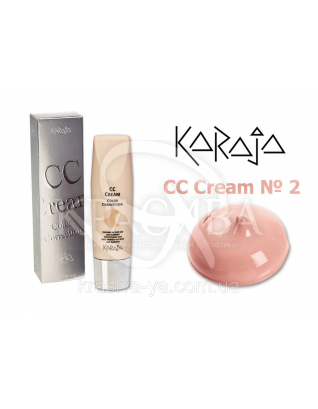 Karaja Крем CC Cream Color Correction 2, 30 мл : СС-крем