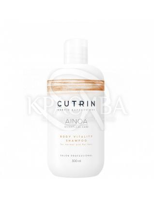 Cutrin Ainoa Body Vitality Shampoo - Шампунь для укрепления волос, 300 мл