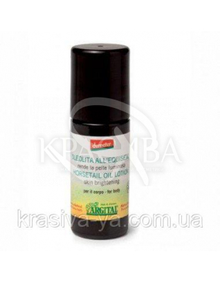 "AR Масло-лосьйон ""Хвощ"" Horsetail Oil Lotion, 30 мл : Argital"