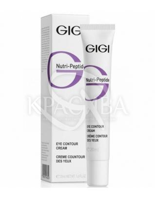 Крем контурный для век - Eye Contour Cream , 20мл : GIGI