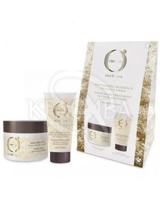 Barex Olioseta ODL - Подарочный набор «Маска-блеск для волос и крем для рук», 200 мл + 100 мл : Beauty-боксы для волос