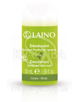 """Laino Дезодорант кульковий """"Зелений чай і листя м'яти"""", 50 мл : Дезодоранти"""