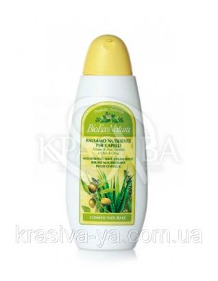 BM Бальзам-ополаскиватель для волос питательный / Nourishing Hair Cream Rinse, 250 мл : Ополаскиватели для волос