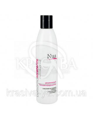 NUA Зволожуючий бальзам-кондиціонер з маслом зародків пшениці і пшеничним протеїном, 250 мл : Косметика для волосся