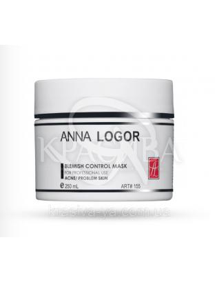 Blemish Control Mask Маска для проблемної шкіри, 250 мл : Anna Logor