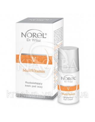 Вітамінний крем для сухої, збезводненої шкіри (прибирає темні кола за очима), 15 мл :