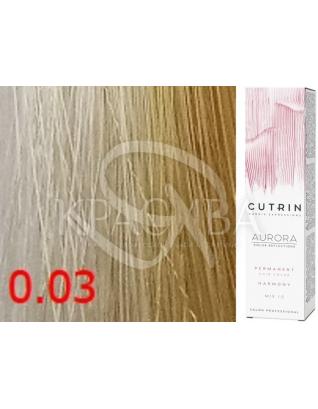 "Cutrin Aurora Permanent Color - Аммиачная краска для волос 0.03 Золотой ""Прикосновение солнца"", 60 мл :"