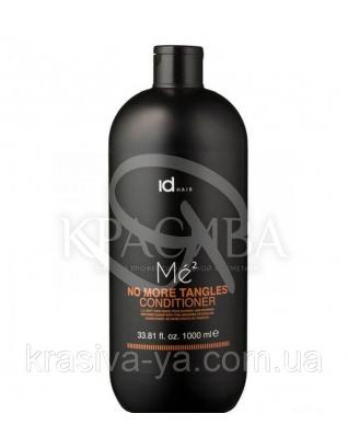 Me Conditioner Розплутування кондиціонер для волосся, 1000 мл