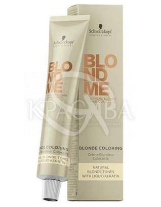 Blonde Coloring Natural Ice - Крем-фарба для світлого волосся натуральний крижаний, 60 мл : Schwarzkopf