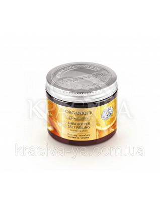 Солевой пилинг для тела - Апельсин и Чили, 200 г