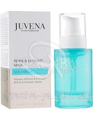 Refine & Exfoliate Mask - Відлущувальна маска з гліколевої кислотою для особи, 50 мл :
