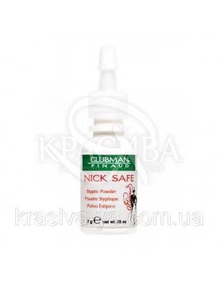Кровоспинний порошок з аплікатором Clubman Nick Safe Styptic Powder, 7 г : Clubman
