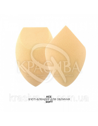 MUR Ace Soft - Бьюти-блендер для лица, бежевый : Аксессуары