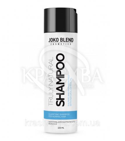 Безсульфатный шампунь для нормальных волос Truly Natural Joko Blend, 250 мл - 1